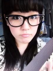 中村円香 公式ブログ/おはようなぎ?うさぎ? 画像1