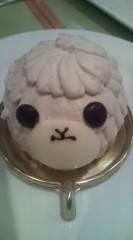 中村円香 公式ブログ/ひつじさんケーキその後 画像1