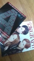中村円香 公式ブログ/寒いんですけれども 画像1