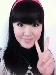 中村円香 公式ブログ/行ってきます☆ 画像1