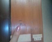 中村円香 公式ブログ/身長を伸ばs・・・・・ 画像1