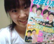中村円香 公式ブログ/到着 画像1