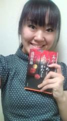 中村円香 公式ブログ/これだからやめらんない 画像1