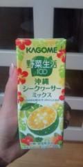中村円香 公式ブログ/料理のさしすせそ 画像2