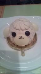 中村円香 公式ブログ/ひつじさんのケーキ 画像1