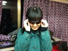 中村円香 公式ブログ/ただーいま!! 画像1