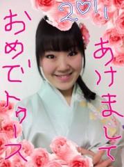 中村円香 公式ブログ/改めまして迎春いぇーい!! 画像1