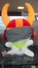 中村円香 公式ブログ/なんかわからんけど可愛い� 画像2
