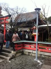 中村円香 公式ブログ/銅像と一緒にどーぞー←笑 画像2