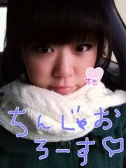 中村円香 公式ブログ/好きなんだ 画像1