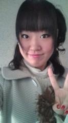 中村円香 公式ブログ/自分撮りってさ恥ずかしいっていうか笑っちゃうよね 画像1
