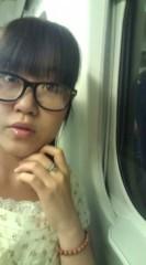 中村円香 公式ブログ/ちょっとたいくつ 画像1