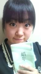 中村円香 公式ブログ/読み終わった 画像1