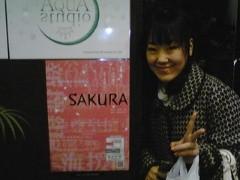 中村円香 公式ブログ/SAKURA観劇の日のまどか 画像1