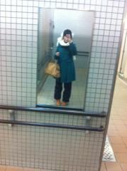中村円香 公式ブログ/寒さは我慢だ!おしゃれは我慢だ! 画像1