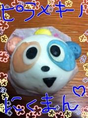 中村円香 公式ブログ/お昼ご飯は 画像1