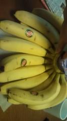 中村円香 公式ブログ/バナナ襲来 画像1