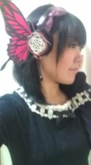 中村円香 公式ブログ/ボカロっていうかマドカロイド的な 画像1