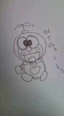 中村円香 公式ブログ/こりゃにてない 画像1