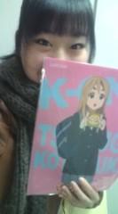 中村円香 公式ブログ/おわったぞー!! 画像1