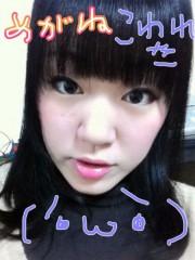 中村円香 公式ブログ/茫然自失顔 画像1