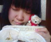 中村円香 公式ブログ/さて寝ますか… 画像1
