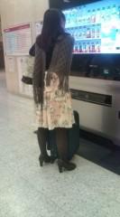 中村円香 公式ブログ/そういえば東京駅で 画像1