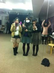 中村円香 公式ブログ/今終わりました♪ 画像1