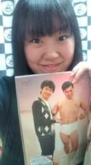 中村円香 公式ブログ/ただいまだったんだ! 画像2