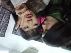 中村円香 公式ブログ/お家で休憩中 画像2