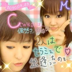 中村円香 公式ブログ/そういや 画像1