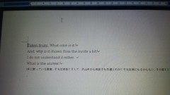 佐藤貴拡 公式ブログ/英語教えてくれ 画像1