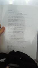 佐藤貴拡 公式ブログ/�コロサレル 画像1