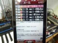佐藤貴拡 プライベート画像/日記アップ用 P1010707