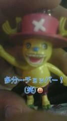ジャガーズ プライベート画像 2010-09-10 21:48:57