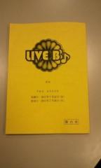 Prague 公式ブログ/TBS「ライブB♪」オンエア日について。 画像1