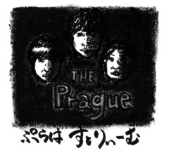 Prague 公式ブログ/本日3月13日(火)21時〜「ぷらはすとりぃーむ vol.1」配信! 画像1