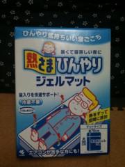 オオツカデモ可 プライベート画像/2010/07/28 IMG_0226