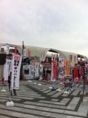 中嶋享(や団) 公式ブログ/東京ラーメンショー!! 画像1