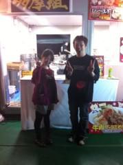 中嶋享(や団) 公式ブログ/東京ラーメンショー!! 画像2