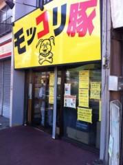 中嶋享(や団) 公式ブログ/志木駅「モッコリ豚」 画像1