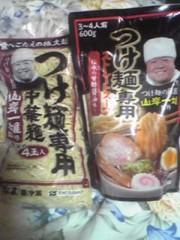 中嶋享(や団) 公式ブログ/市販のつけ麺 画像1