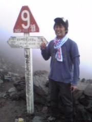 中嶋享(や団) 公式ブログ/富士山 画像1
