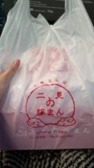 ななみ 公式ブログ/久々の大阪 o(^o^)o 画像2