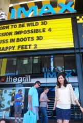 ななみ 公式ブログ/IMAX Sydney ♪♪ 画像1
