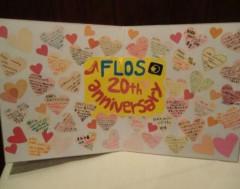 ななみ 公式ブログ/FLOS 20th anniversary 画像2