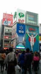 ななみ 公式ブログ/久々の大阪 o(^o^)o 画像1