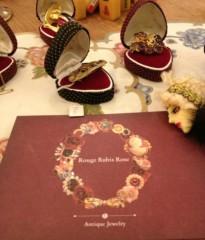 ななみ 公式ブログ/Rouge Rubis  Rose 画像1