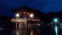 ななみ 公式ブログ/ 奈良観光(Vo.2)☆ 画像2