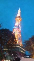 ななみ 公式ブログ/ 北海道☆ 画像1